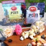 JPCORN ポップコーンセット商品画像
